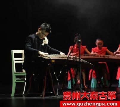 刘乐重庆古筝专场音乐会